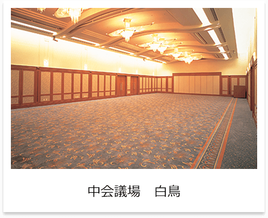 Medium banquet hall Hakucho