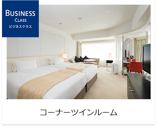 Business Class Corner Twin Room