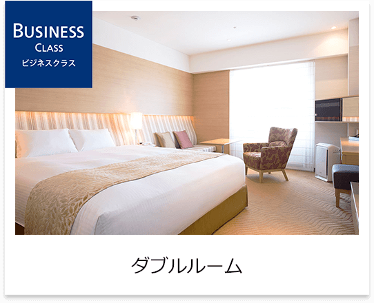 Business Class Double Room