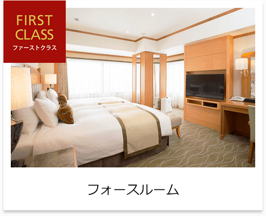 First Class Fourth Room