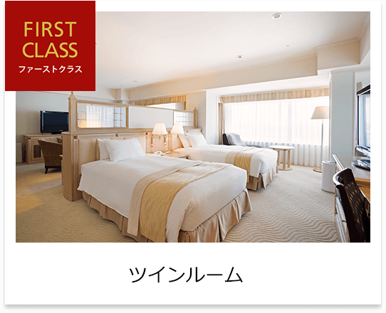 First Class Twin Room