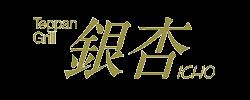 銀杏 ロゴ