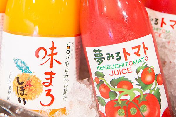 味まろしぼり&夢みるトマト